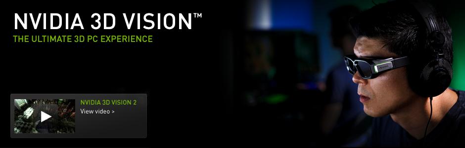 3d vision news